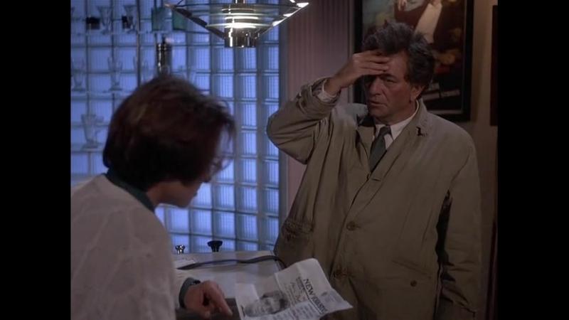 Лейтенант Коломбо, сезон 8, Эпизод 2 (Убийство туман и призраки)