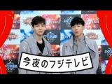 "05.12.2017 Fuji TV's ""Konya wa NAZOTORE"" Тохошинки для ""2017 FNS Music Festival"""