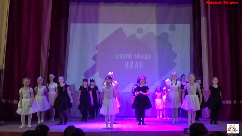 концерт ПРЕКРАСНЫЙ МИР ТАНЦА от 29.04.2018г (г.Белозерск)