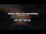 DAC 2018 CIS Qualifier: Gambit vs Vega Squadron