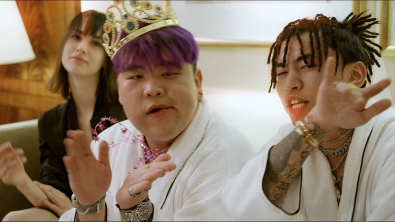 Higher Brothers - Room Service (Official Music Video)