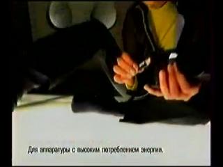 staroetv.su / Реклама (РТР, 23.02.2000) (1)