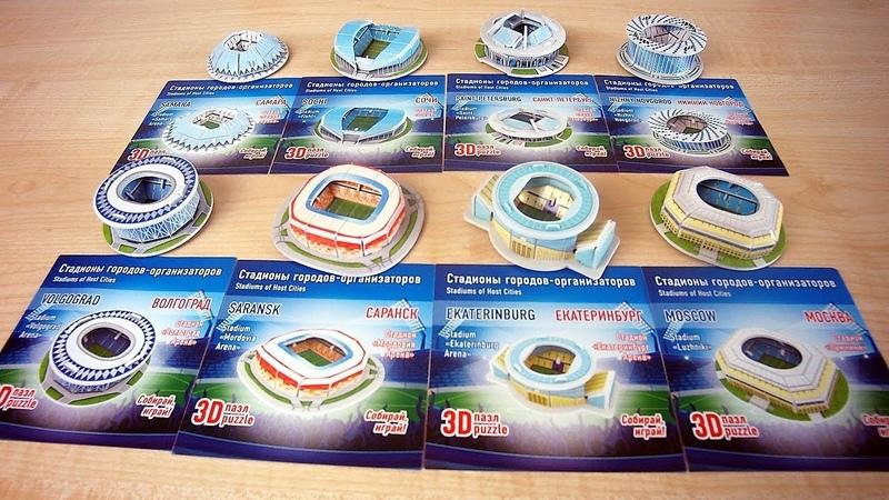 Стадионы Чемпионата Мира 2018 в России ЗD Пазлы Моя Коллекция