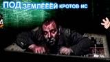 Зеленый слоник Metal Gear Solid punk)- MMV