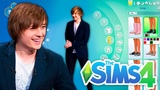Угадай Видеоблогера в The Sims 4 Ивангай , Катя Клэп , Мария Вэй
