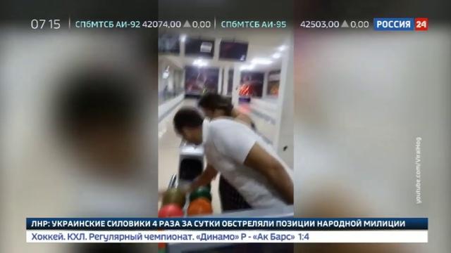 Новости на Россия 24 • Бразильянка выбила страйк в телевизоре