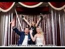 Свадьба в Туле, ведущая тамада на свадьбу Тула Ольга Полякова