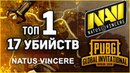 Победа НАВИ и 17 УБИЙСТВ на закрытых СНГ-квалах PGI CIS Closed Qualifier Group B - Битва 8