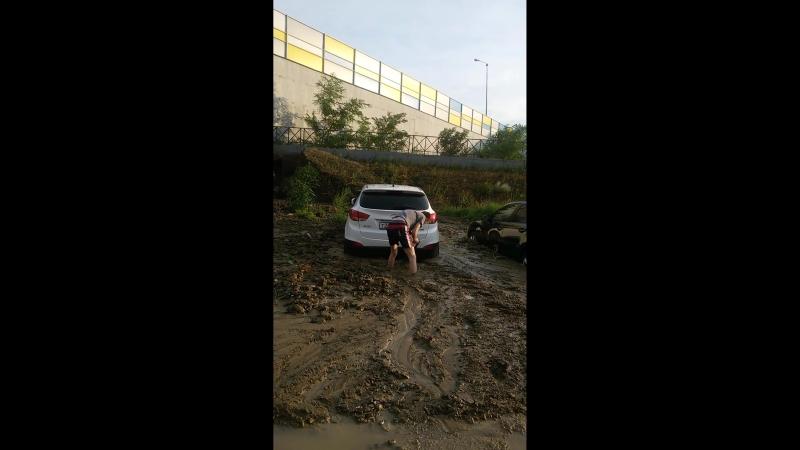 Большой потоп на Бейкер Стрит в Волгограде