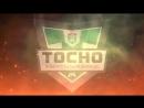 VFC Tosno eSports