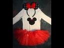 DIY Делаем юбку туту костюм Минни Маус для ребенка