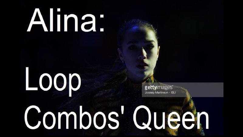 Alina ZAGITOVA - Loop Combos' Queen