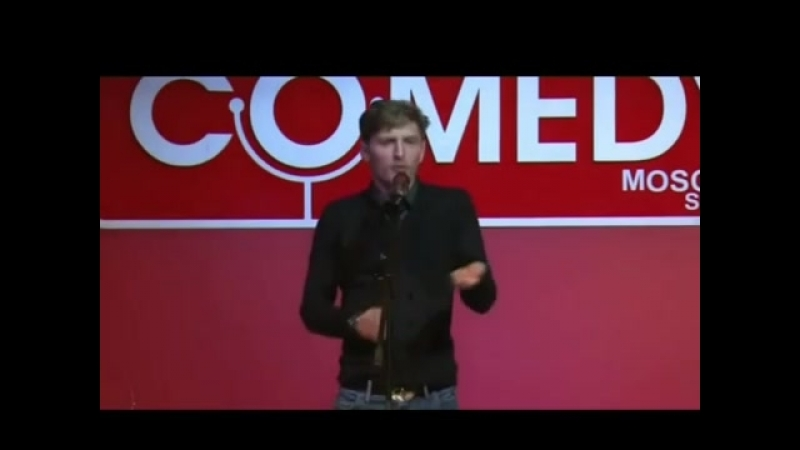 Comedy club Павел Воля Кавказец mp4
