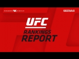 UFC Rankings Report Super Fights and Superfights