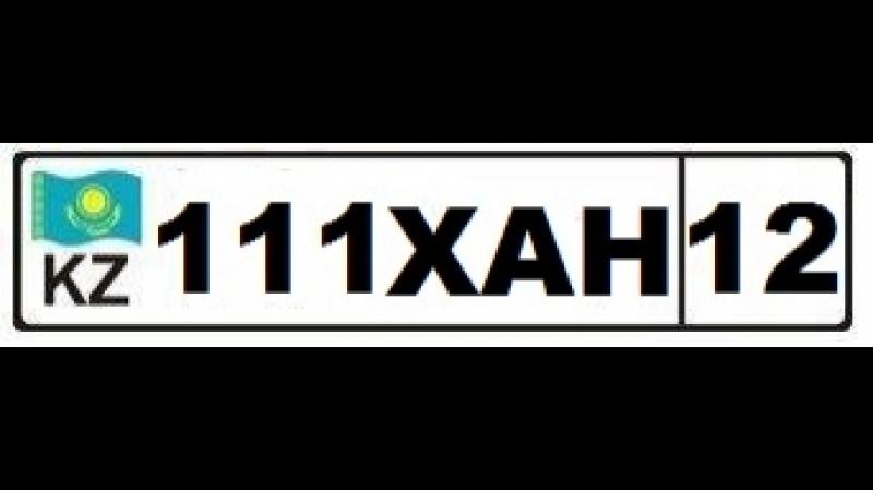 KAZAHSTAN 111 XAH