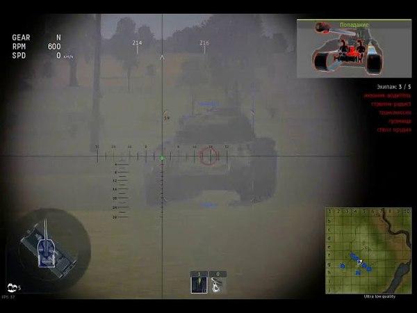 FV4005 183mm Hesh vs Panther