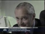 (staroetv.su) Сегодня (НТВ, сентябрь 2004) Юбилей фильма Гостья из будущего