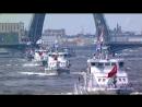 Торжественный парад коДню Военно-морского флота России