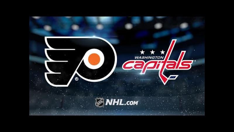 НХЛ - регулярный чемпионат. Вашингтон Кэпиталз - Филадельфия Флайерз - 12 ОТ (00, 11, 00, 01)