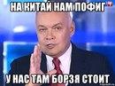 Сергей Гарибальди фото #2