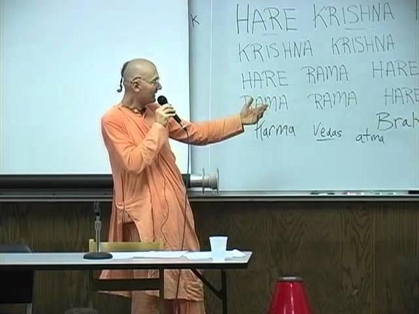 HH Danavir Goswamis University of Central Missouri (32207) Preaching