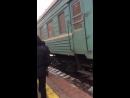Дембельский поезд ..