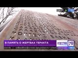 В годовщину катастрофы над Синаем откроют мемориальный комплекс