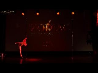 ZODIAC 2018, Ksenia Ivleva, Russia, Volzhsky