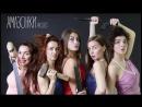 Презентация реалити-шоу Амазонки 13.01.2018 в кафе Friends House