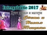 Восточные танцы видео_дуэт дочки матери_Тищенко Света и Настя