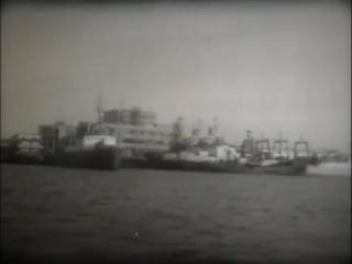 Город Архангельск ... 70 - ые годы