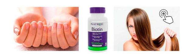 ru.iherb.com/pr/Natrol-Biotin-10-000-mcg-100-Tablets/25842?rcode=LLV189