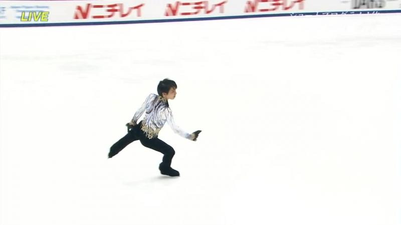 Yuzuru Hanyu - Japanese Nationals 2014 - FS Preview Warm Up