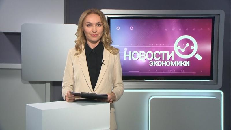 ЭФКО поддержит стартапы белгородцев