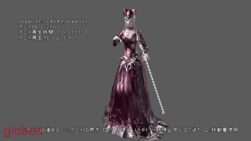 Demons Souls unused character models
