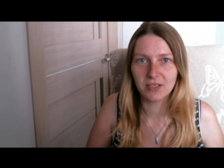 Видео-отзыв Александры о сотрудничестве со мной