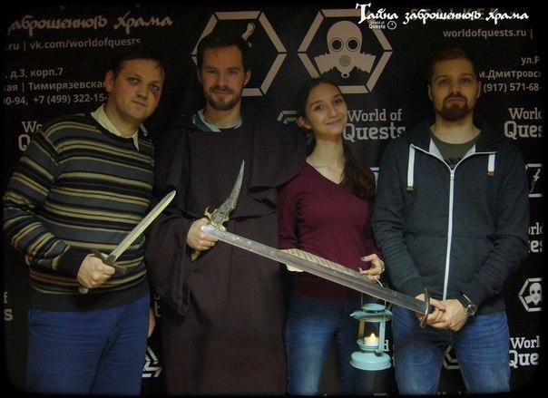 Команда победителей 14.12.2017