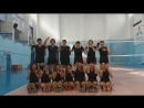 "NEC Red Rockets"" С НАМИ А ТЫ"