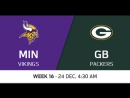 NFL 2017 / W16 / Minnesota Vikings - Green Bay Packers / CG / EN