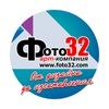 """АРТ-компания """"Фото32""""/Типография/Реклама/Брянск"""