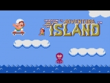 Adventure Island [БЕЗ КОНТОВ]