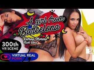 #vron katrina moreno (a girl from barcelona) [2018 г. virtual reality, vr, 5k] [sidebyside, 2700p] [oculus rift / vive]