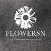 FLOWERSN|букет невесты|свадебная флористика|Уфа