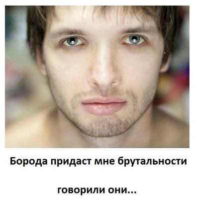 Dima Anikin