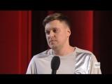 Comedy Club - Незлобин Гудбай