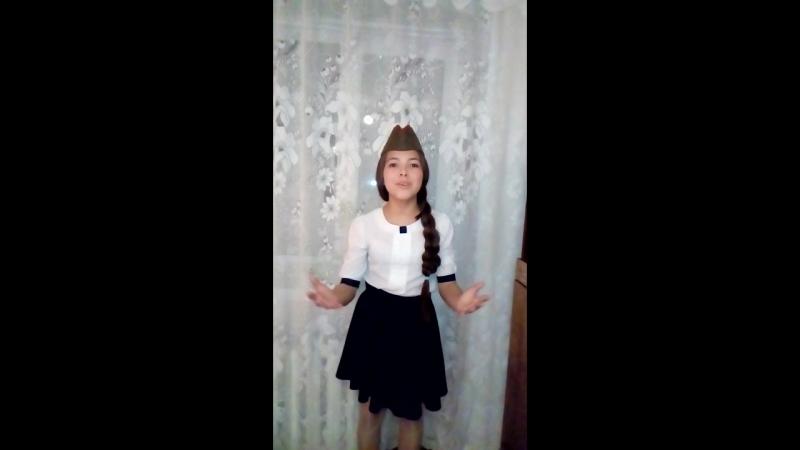 Сулпылар - Явгастина Алита