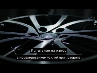 Video_complete_wheels_RUS