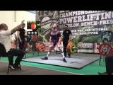 Емельянов Алексей становая тяга 260 кг
