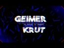 Интро Geimer_Krut