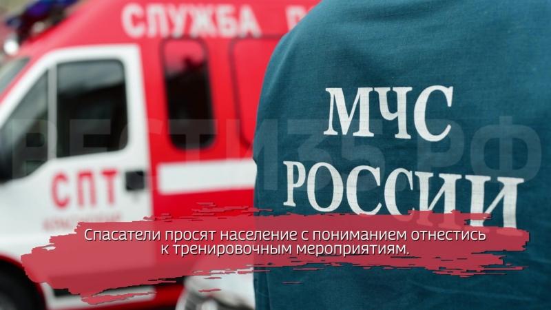 Проверка системы оповещения пройдет в Вологде и Череповце